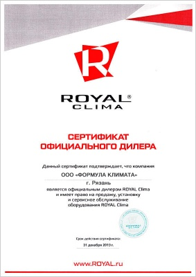 Royal Clima RCI-V29HN
